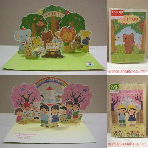 card0903.jpg