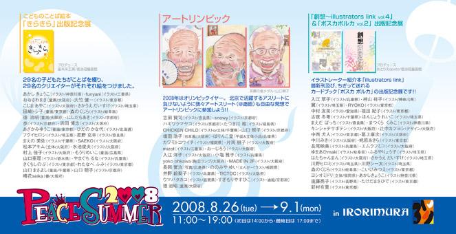 dm01_irori.jpg